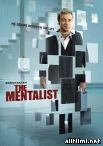 Менталист (сезон 6) / The Mentalist (season 6) (2013 )