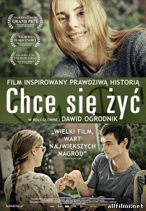 Желание жить / Chce sie zyc (2013 )